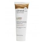AHAVA Clineral D-Medic - Crema pentru Picioare cu Piele afectata de Diabet, 125 ML