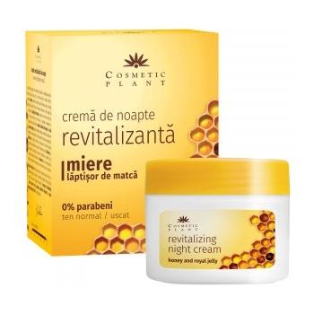 Crema de noapte revitalizanta cu miere si laptisor de matca