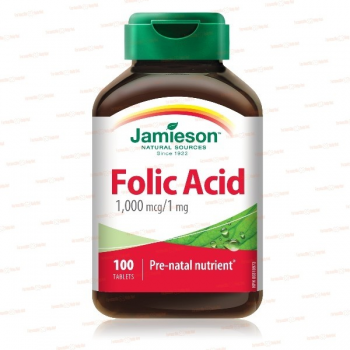 Acid Folic 1 mg, 100 tablete